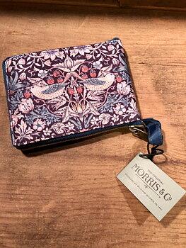 William Morris : Strawberry Thief - Vik-ihop-väska