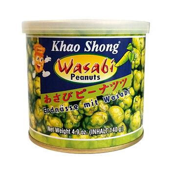 Wasabi Peanuts. 140g.