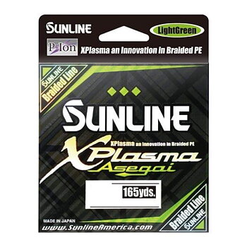 Sunline XPlasma Asegai 150 m 0,153 mm Light Green