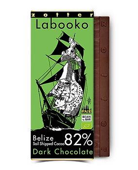 """14. Belize 82% """"Sail Shipped"""""""